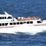 Gili Fast Boat